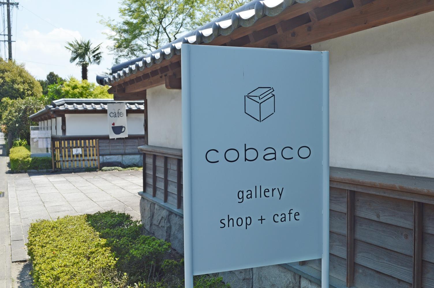 attachment夏秋販売会 in gallery cobaco(2019年6月22日・23日)
